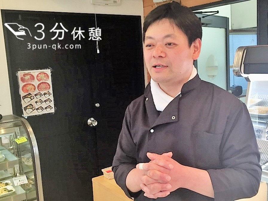 【椎名町】マグロ屋さん~小黒宏さん~ヒョウドウくんが行くVol.11