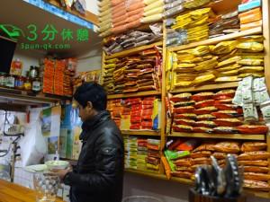 【錦糸町】カレージャンキーの会~斉藤直さん~ヒョウドウくんが行くVol.12