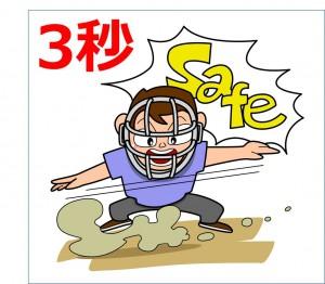 食べ物を落とした時の3秒ルールの起源とは? 安全性は実際どうなのか