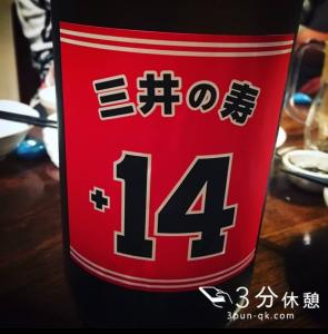 女性一人で日本酒が豊富な蕎麦屋に潜入してきた!