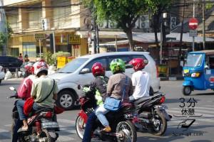 「インドネシアは景気いい」って言うけど、実際どんなトコなのよ?