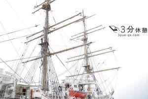 【静岡で遊ぼう】「海の貴婦人」が集まる清水港を取材!