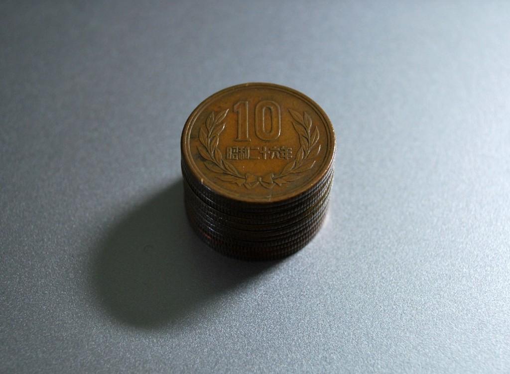 ギザ10とは、なぜ出来たのか。その価値や入手方法などはあるのか