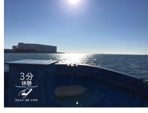 潮干狩りができる船橋の三番瀬(さんばんぜ)名前の由来は?獲れる魚介類は?