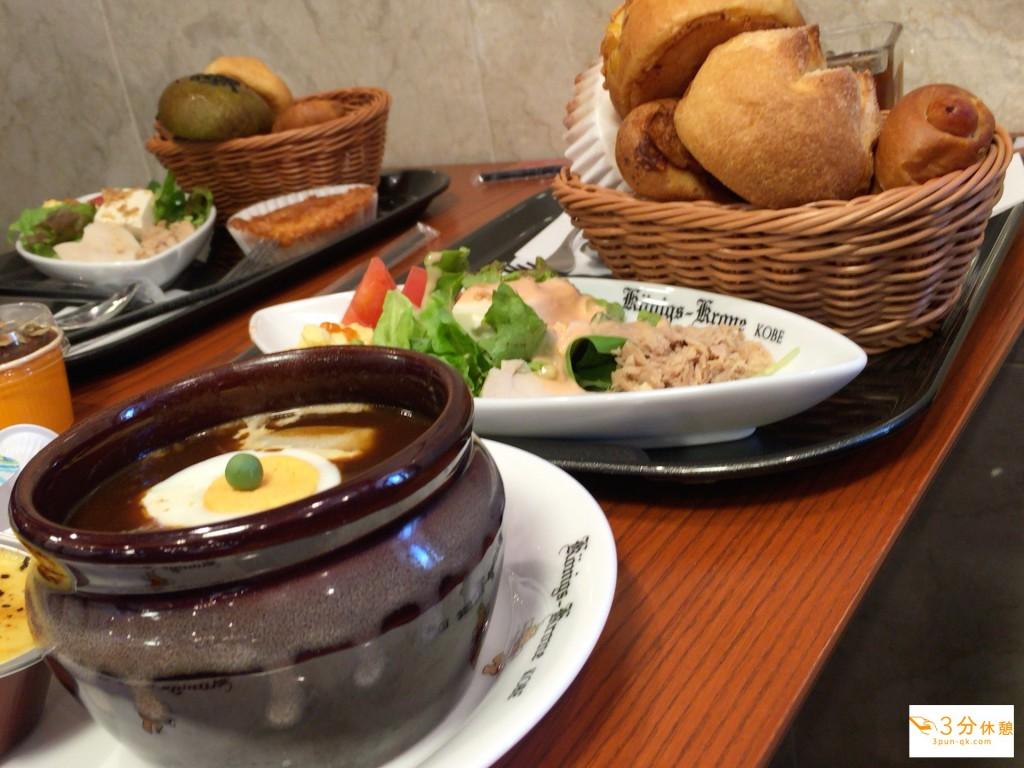 くまポチ君がおもてなし!神戸・三ノ宮にあるホテル ケーニヒスクローネのくまポチ邸に行ってみた。