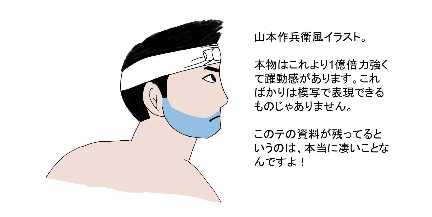 3pun-sakube