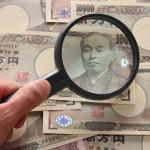 歴代の1万円札の肖像画って誰?その人物や特徴とその理由