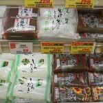 5月29日はこんにゃくの日、生産量日本一の群馬県に「こんにゃくパーク」があった!