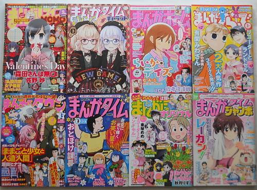 雑誌月表示4