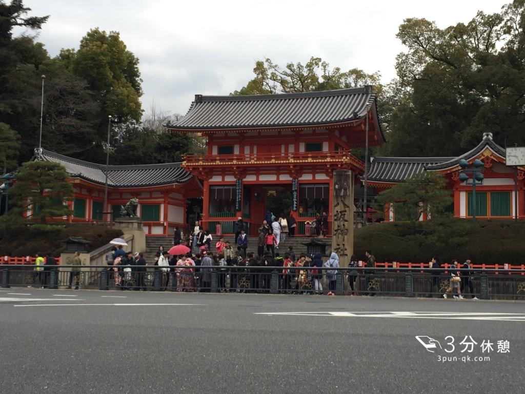 京都の名店!一度は食べたい「じき宮ざわ」の焼きごま豆腐を食べてみた