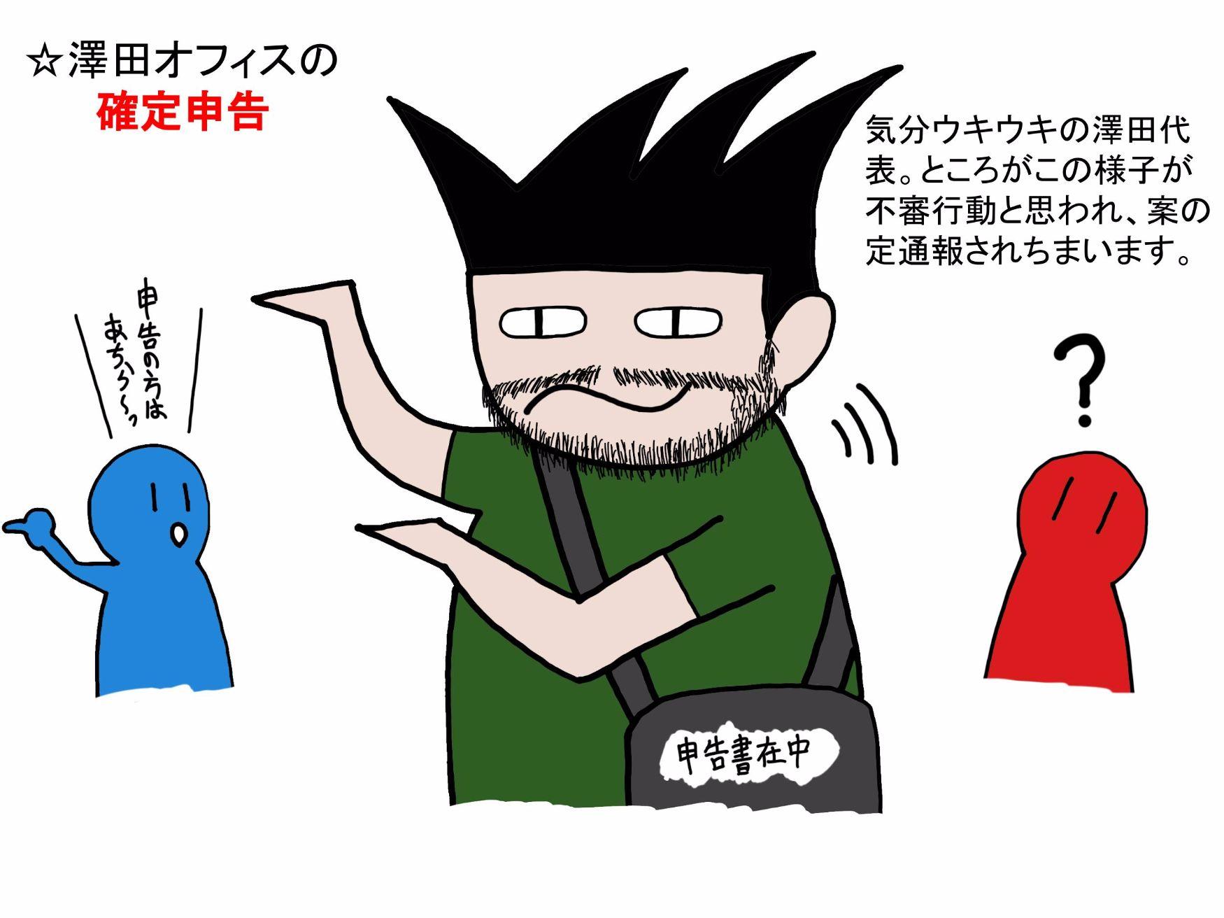 3pun-0620shigoto1