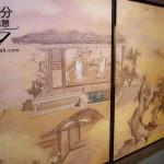 【歴史人物生存説を大検証!】巨漢の御曹司、九州へ(中編)