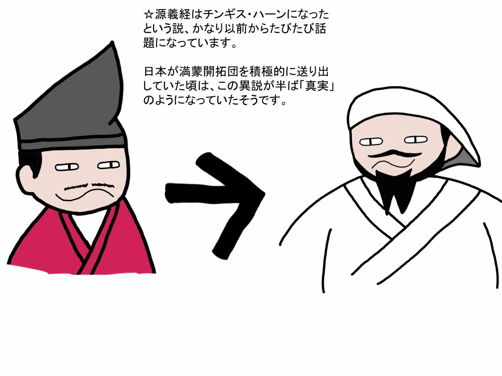 3pun-yoshitsune1