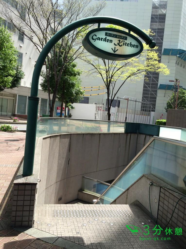 ハートンホテルのブッフェ「ガーデンキッチン」行ってみた(西梅田)