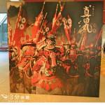大流行中の「真田丸特別展」へ30歳独身男が行って来た!