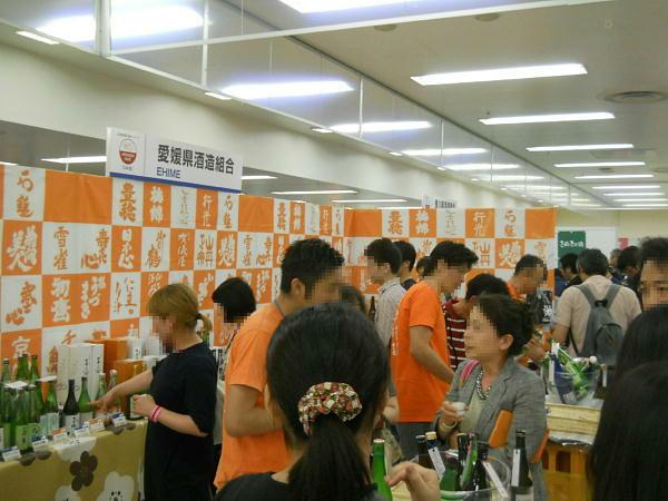 日本酒フェア8
