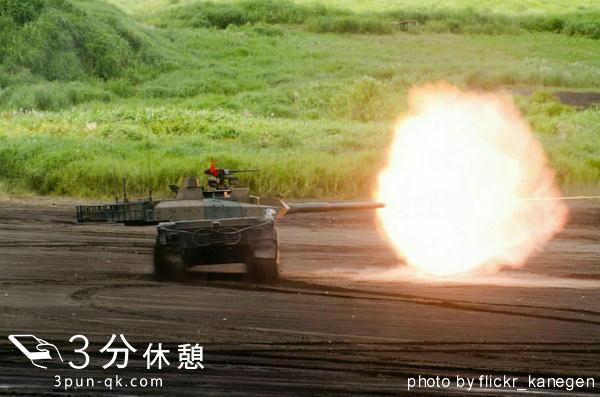 戦車の大砲が目の前で!「富士総合火力演習2016」の見学者募集中(チケット・アクセス情報等)