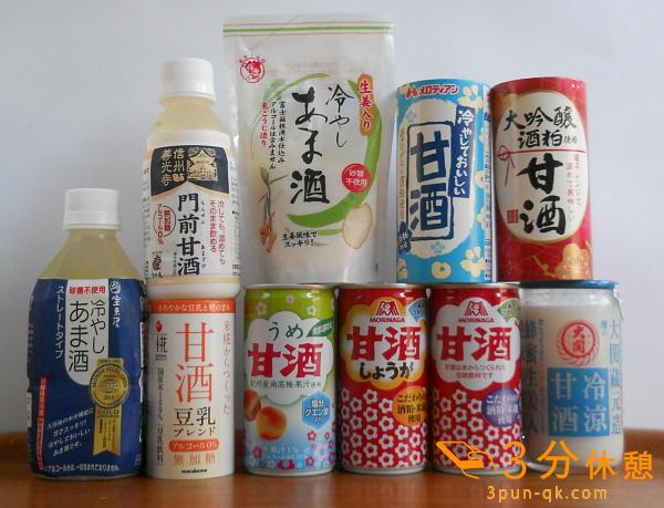 夏の暑さにお勧めの甘酒。効能や飲み方を較べてみた!