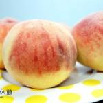 桃の上手な剥き方・切り方【簡単】