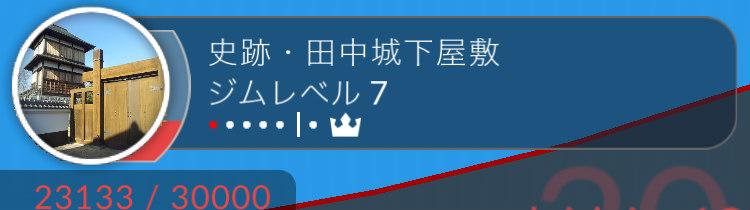 3pun-0810-tanaka5
