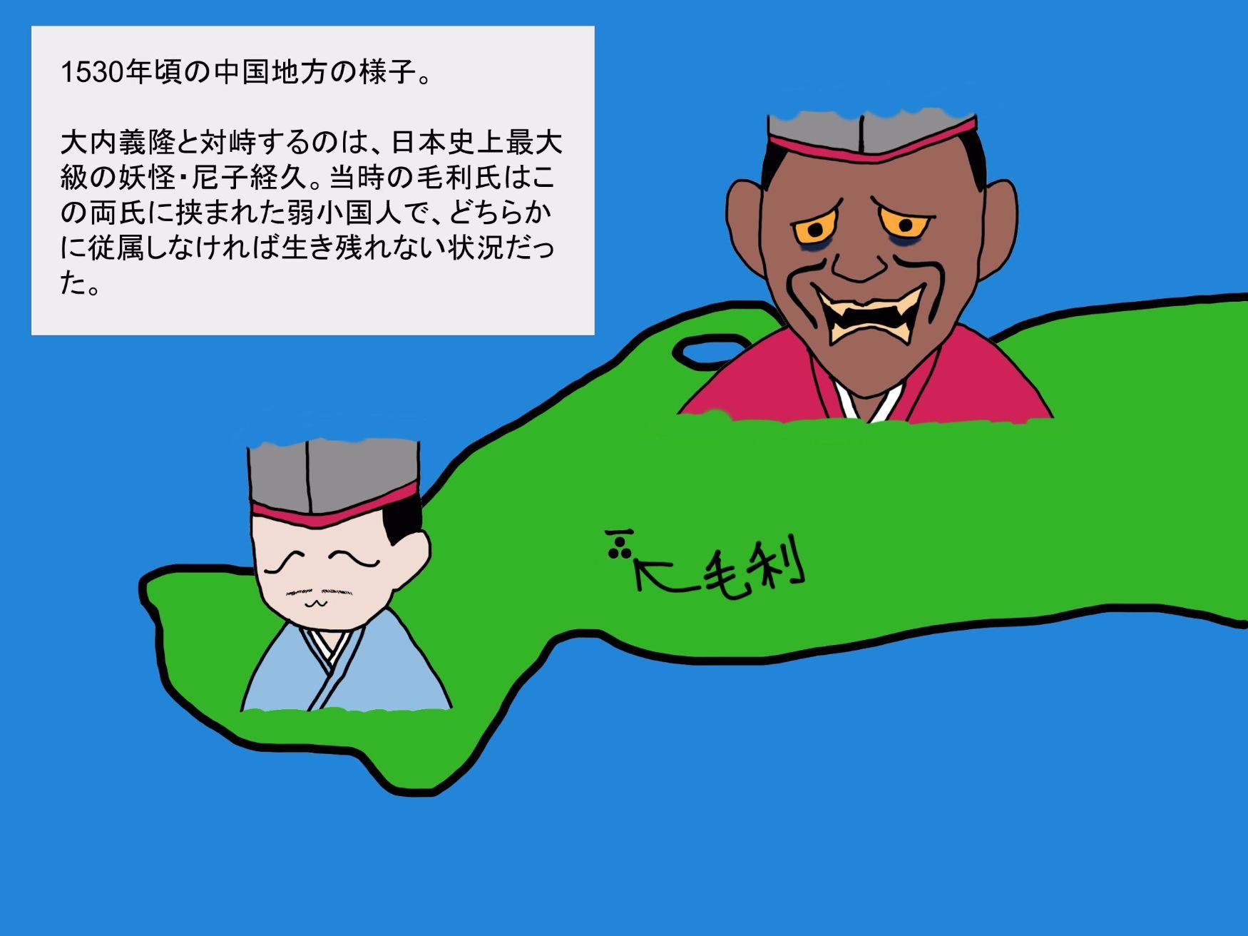 3pun-0821-oouchi2