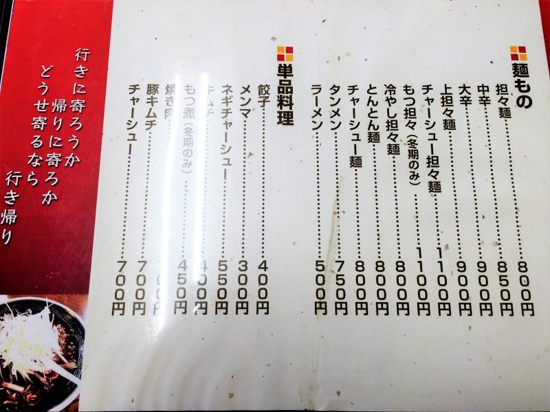 江ざわ_1166
