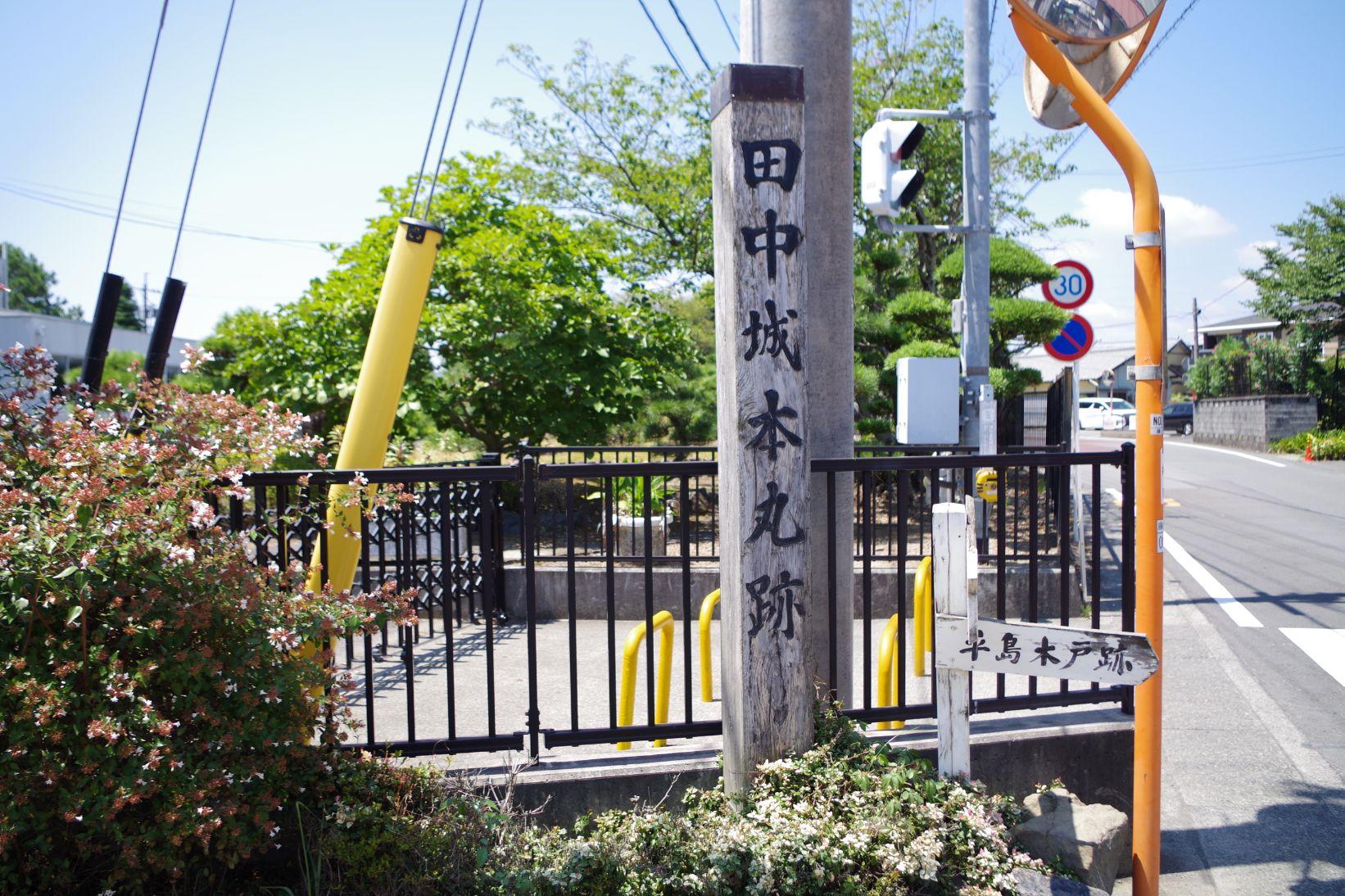 3pun-0810-tanakajo4