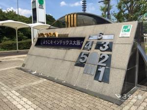お茶のイベント「世界のお茶の祭典 ルピシアグラン・マルシェ」に行ってみた!@大阪開催