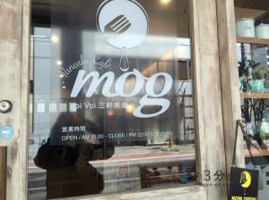 地元で有名なパンケーキ「mog」さんに行ってきました@大阪