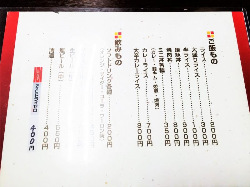 江ざわ_2808