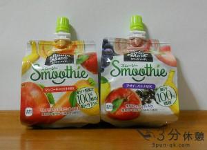 8/22発売の新商品「ミニッツメイド スムージー」を試食!飲んでも凍らせても美味でした。