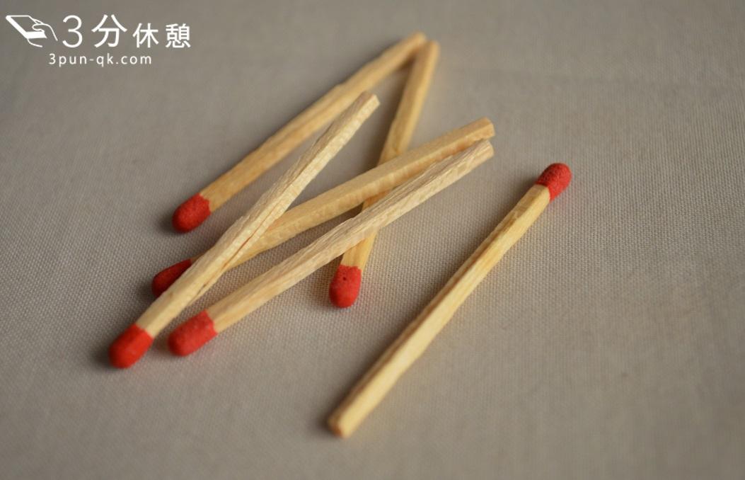 3punmachi
