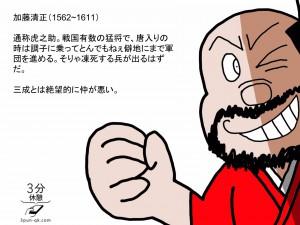 【再評価・石田三成】「算数」ができる人材(後編)