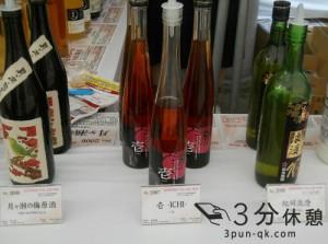 湯島天神の「梅酒まつりin東京2016」に行ってきました