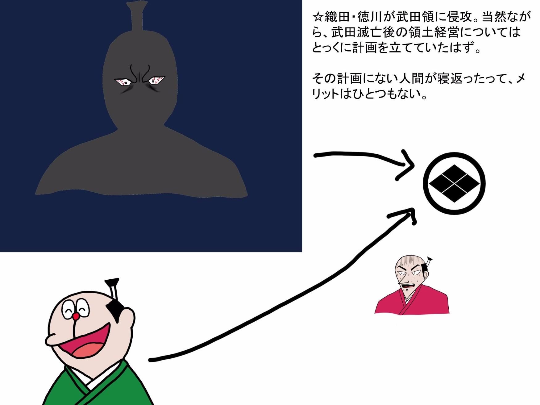 3pun-1116-oyamada2
