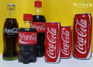 実は『薬』!? コカ・コーラの起源って知ってる?