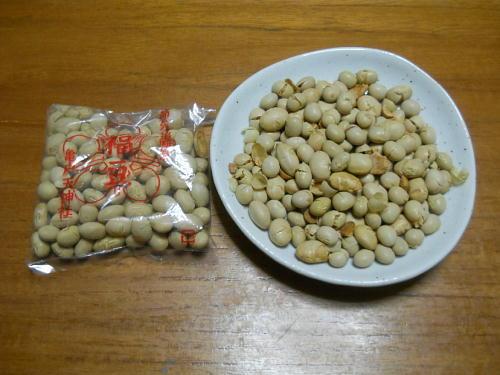 豆まき14