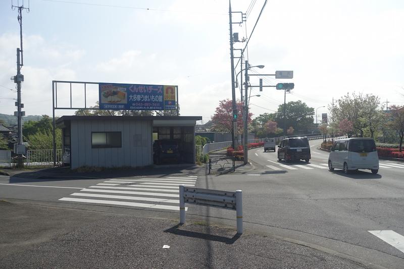 塩沢交差点