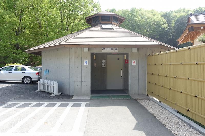 鹿野大仏トイレ