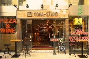 船橋に500円(ワンコイン)で食べられる ピザ屋さんがオープン!|PIZZA CONA-STAND